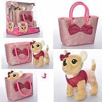 Интерактивная собачка в сумочке Игрушка для девочки от 2-х лет