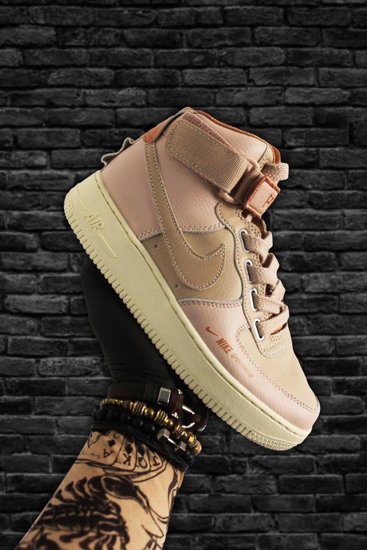 Nike Air Force High Beige (Бежевий)