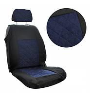 Майки на передние сидения алькантара синяя закрытые ромб 1 +1 MAX на поролоне с подголовниками