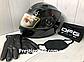 Мотошлем DFG Модуляр с очками + Подарки: Перчатки, Маска, Чехол, фото 2