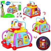 Развивающая музыкальная игра-логика Мультибокс Развивающая игрушка для детей