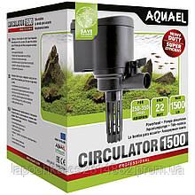 Помпа Aquael Circulator 1500 для аквариума 250-350 л
