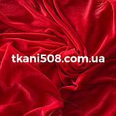 Велюр Стрейч (Красный)