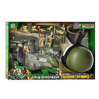 Военный набор для мальчиков пистолет, автомат, каска, граната Военная игрушка для мальчика