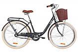 """Дорожньо-міський велосипед з багажником і кошиком DOROZHNIK LUX PH 26"""" (чорний), фото 4"""