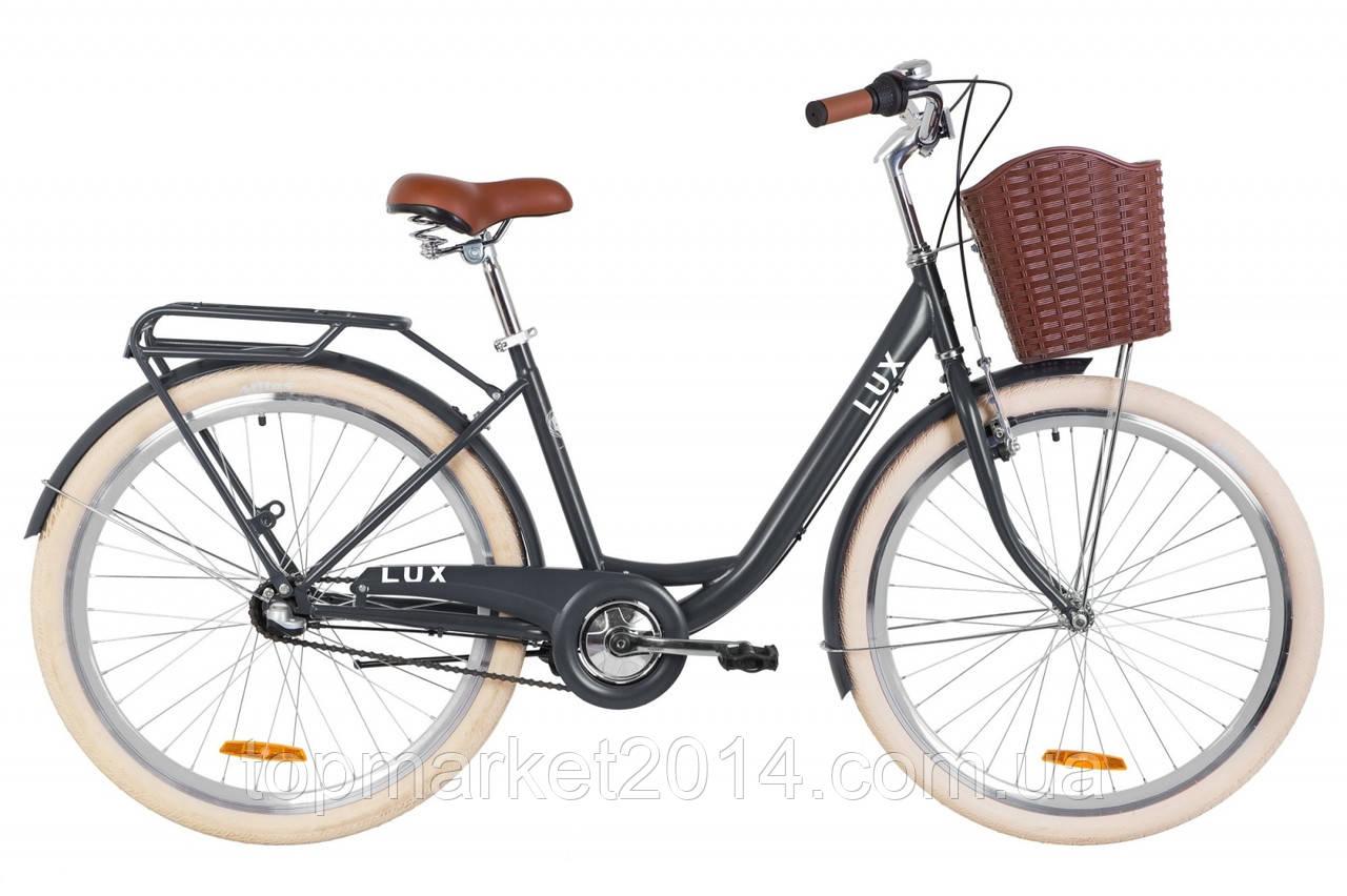 """Дорожно-городской велосипед с багажником и корзиной DOROZHNIK LUX PH  26"""" (антрацитовый)"""