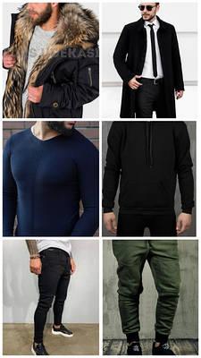 HShop Одяг