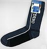 Теплые шерстяные термоноски TERMO socks Стандарт, фото 2