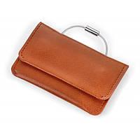 Ключница-визитница карманная коричневая Германия 410287
