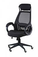 Кресло офисное Special4You Briz Fabric Black E5005, КОД: 1710156