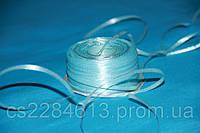 Лента атласная   0,3 см, светло голубого цвета, 1м.