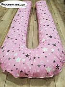Подушка для беременных U340 хлопковая
