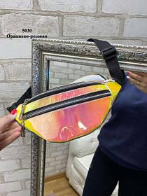 Харьков - 5030 - оранжево-розовая бананка