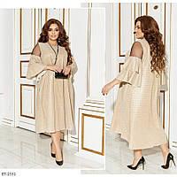 Женское Красивое Платье свободное Батал Серебро, Золото, фото 1