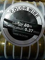 Проволока для бисера 0,37 мм серебро
