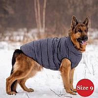 Жилет для собаки утепленный DIEGO sport  9/2 серый, размер 9, фото 1