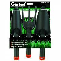 Набор садовых инструментов GARTNER 3 предмета (80001038)