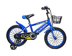 "Велосипед 16 ""Scale Sports"" Синий T13 1108720899"