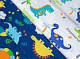 Сатин (хлопковая ткань) на синем фоне динозавры (35*240), фото 3