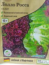 Насіння салат Лолло Росса сорт з темно-бордовою верхівкою 10 грам насіння Satimex Германія