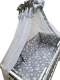 Акция! Постельный набор с коконом 10 элементов. Серый с белыми звездами, фото 4