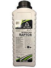 Активная пена - Atom Raptor (концентрат-1/10) 1 кг. (108001)