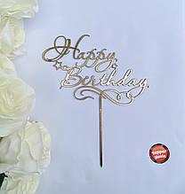 Топпер Happy Birthday звезды из ламинированного картона Золотой | Топпер Happy Birthday картонный зеркальный