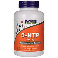 NOW 5-HTP 50MG 180caps