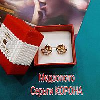 """Серьги """"Корона"""" месплав с золотом и цирконы - солидный подарок в футляре - девушке, невесте, жене или подруге"""