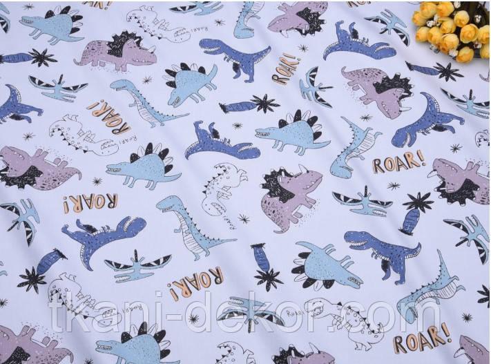 Сатин (хлопковая ткань) динозавры и бронтозавры на голубом (50*160)