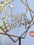 Топпер Happy Birthday в квадрате из ламинированного картона Золотой | Топпер Happy Birthday зеркальный картон, фото 2