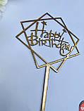 Топпер Happy Birthday в квадрате из ламинированного картона Золотой | Топпер Happy Birthday зеркальный картон, фото 3