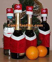 Новогодний комплект на бутылку