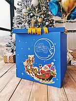 Коробка синя Новий рік з наклейкою Дід мороз на санях, фото 2