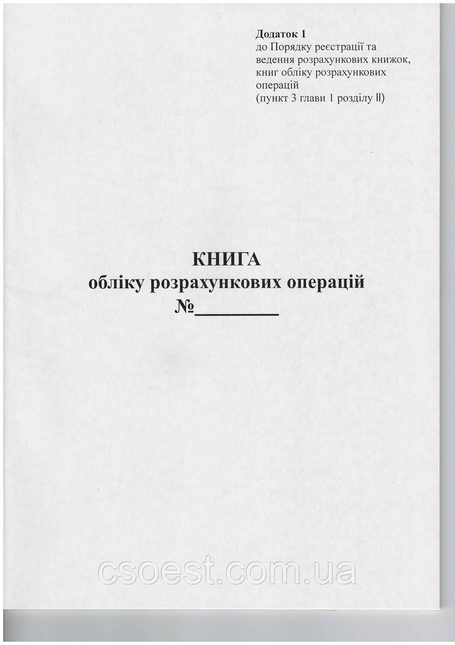 Книга КУРО