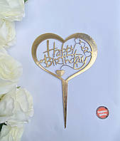 Топпер Happy Birthday в сердце из ламинированного картона Золотой | Топпер Happy Birthday зеркальный картон