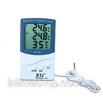 Гигрометр с выносным датчиком TA318, комнатный термометр с влажностью, термо-гигрометр   гігрометр  (TI)