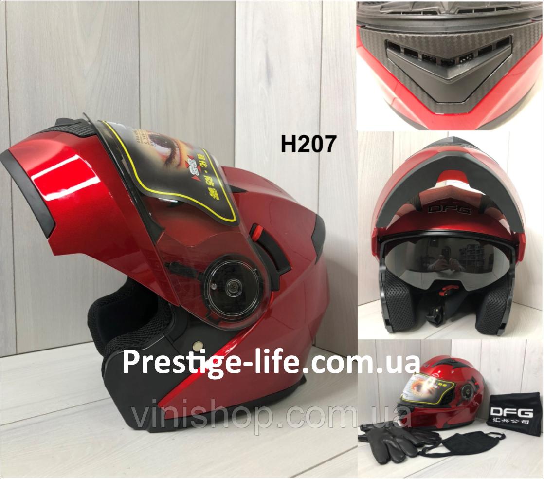 Мотошлем DFG Модуляр с очками + Подарки: Перчатки, Маска, Чехол