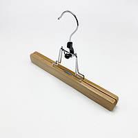 Деревянные вешалки плечики тремпеля для брюк и юбок (клипса), длина 250 мм