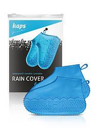 Многоразовые водонепроницаемые чехлы для обуви Kaps Rain Cover