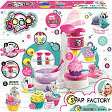 Canal Toys Фабрика по изготовлению мыла SOC003 USA Ltd So Soap DIY Soap, фото 2