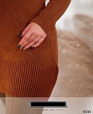 Женский свитер-туника с хомутом размер:50-56, фото 3