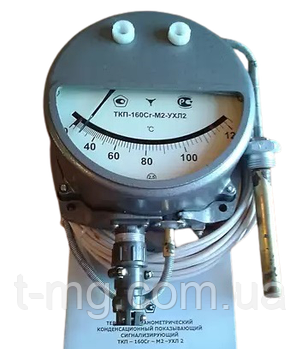Манометрический термометр ТКП-160Сг 1 м , 120 С
