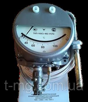 Манометрический термометр ТКП-160Сг 1,6 м , 120 С