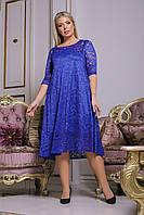 Нарядное платье для полной женщины Размер 50 52 54 56 58 60 62 64 Разные цвета