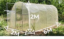 Теплица «Веган» 2×6 из оцинкованной квадратной трубы с пленкой 150 мкм