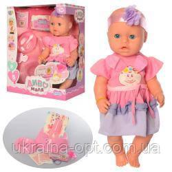 Лялька Диво ляля пупс функціональний аналог бебі борн з аксесуарами