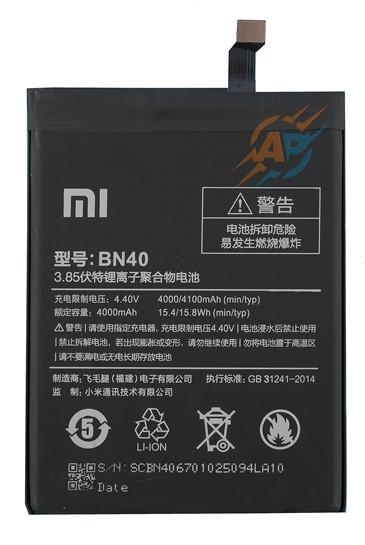 BM49, батарея Xiaomi Redmi 4pro