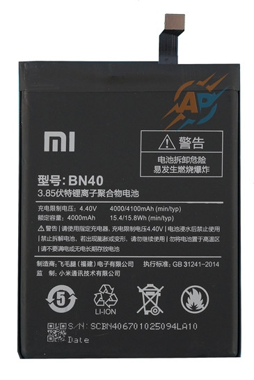 Аккумулятор BN40 для смартфона Xiaomi Redmi 4 pro 4000mAh 15.4 Wh