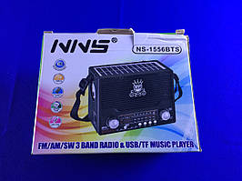 Современный Радиоприемник NS-1556 BTS / bluetooth / с солнечной панелью (Красный)